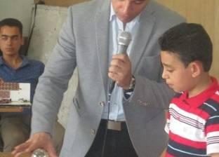 """اتحاد طلاب مدارس الجمهورية يختتم مسابقة """"المخترع الصغير"""""""