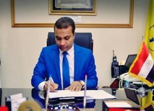 أحمد التلاوي أمينا لشباب حزب مستقبل وطن بالمنيا