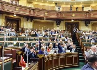 """بيان عاجل للبرلمان احتجاجا على رفع """"القومية لمياه الشرب"""" الأسعار"""