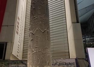 إنشاء أول «ميدان مسلة» معلق فى العالم داخل المتحف الكبير