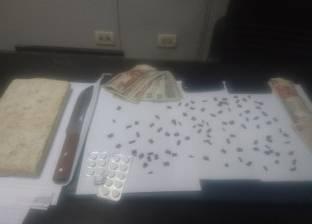 القبض على موظف بتهمة تجارة الهيروين بالغربية