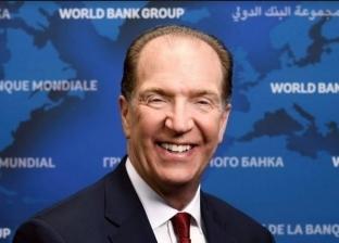 رئيس البنك الدولي يزور دولا أفريقية بينها مصر في أول رحلة خارجية