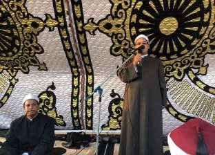 """""""الفقي"""" في خطبة العيد بكفر الشيخ: الاعتماد على الله أهم دروس """"الأضحى"""""""