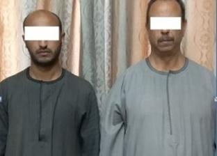 ضبط شخصين استوليا على مليون جنيه من مواطنين بسوهاج