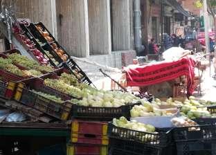 """استقرار أسعار الفاكهة.. وكيلو الـ""""فونس"""" بـ23 جنيها"""