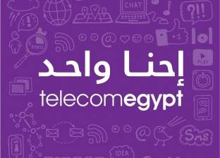 اليوم.. انطلاق خدمات الجيل الرابع من سفح الأهرامات