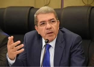 وزير المالية: نستهدف تنمية مستدامة تصل لـ7% لخفض معدلات التضخم