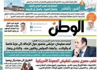 تقرأ في «الوطن» غدًا.. أحمد سليمان: مرتضى منصور حوّل الزمالك إلى عزبة