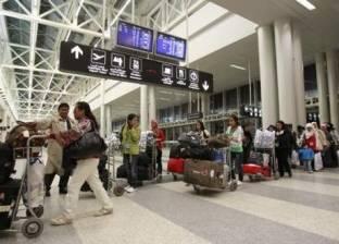 عاجل|  هيئة الإذاعة البريطانية: إخلاء مطار جون لينون في ليفربول