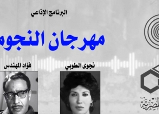تصريحات نادرة لفؤاد المهندس: ترك العمل بمصلحة الضرائب من أجل الفن