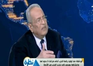 بهاء أبوشقة: الدستوريخضع لاستفتاء الشعب ولا قول يعلو فوقه