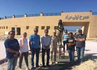 """صور.. وكيل """"إسكان مطروح"""": تمثال ليلى مراد ضمن خطة تطوير """"شاطئ الغرام"""""""