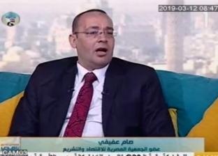 """""""الجمعية المصرية للاقتصاد"""": الخبرات القضائية المصرية تدرس في إفريقيا"""