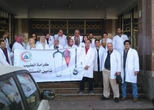 """""""طب الإسكندرية"""": الاعتداءات المتكررة على أطباء الجامعة تهدد أمن المجتمع"""