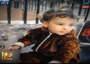 شاب يغتصب طفلة ويذبحها في المنوفية.. وأهالي الطفلة يطالبون بإعدامه