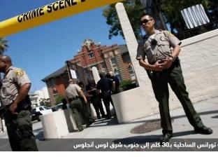 """""""سكاي نيوز"""": حادث """"لوس أنجلوس"""" وقع في قاعة """"بولينج"""" بعد شجار شبابي"""