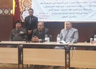 رئيس جامعة الأزهر: التمسك بالعلم وتقدير العلماء يحقق أمن المجتمع