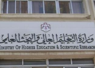 وزير التعليم العالى يعرض استراتيجية مصر فى مجال الذكاء الاصطناعى2024