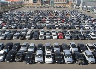 """""""أميك"""": ارتفاع مبيعات السيارات المستوردة وانخفاض في المجمعة محليا"""