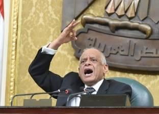 """""""عبد العال"""" يبدأ جلسة مجلس النواب ببيانات عاجلة"""