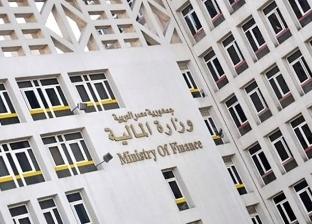 """""""المالية"""" تصدر قواعد وأسس وافتراضات إعداد الموازنة العامة للعام المالي ٢٠٢٠/ ٢٠٢١"""