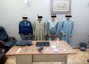 ضبط 4 عمال يسرقون الشقق في مدينة المنيا الجديدة