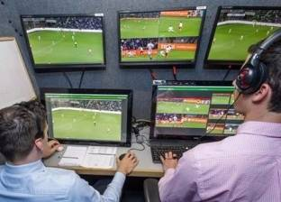 رسميا.. استخدام تقنية «الفيديو» في كأس العالم