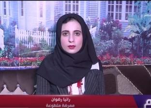 كرمها محافظ كفر الشيخ.. ممرضة متطوعة: أهلي أصحاب الفضل