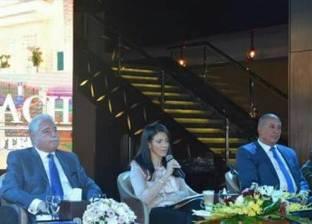 وزيرة السياحة تلتقي بمستثمري البحر الأحمر وجنوب سيناء بالغردقة