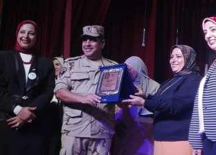 """ختام احتفال نصر أكتوبر لـ""""ذوي القدرات الخاصة"""" بمدارس وسط الإسكندرية"""