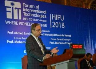 """رئيس الجمعية المصرية للأشعة: يجب تدريب الأطباء على تكنولوجيا """"هايفو"""""""