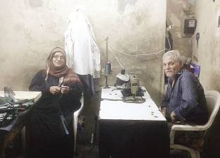 «أم أيمن» تساعد زوجها بيومية 15 جنيهاً: الشغل شغل