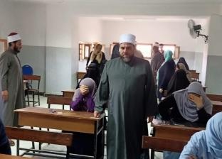 بدء اختبارات مركز إعداد محفظي القرآن الكريم في السويس