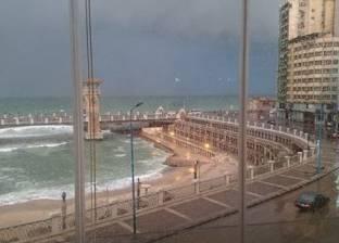 الإسكندرية تعلن استمرار سقوط أمطار غزيرة تصل للقاهرة حتى يوم الجمعة