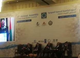 محمود أبو زيد رئيسا للمجلس العربي للمياه