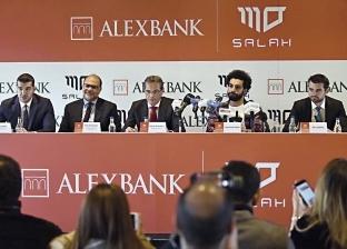 «صلاح» سفيراً لبنك الإسكندرية.. هل يتحول الملك المصرى إلى أيقونة الشمول المالى؟