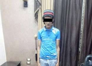 حبس عاطل 4 أيام في الإتجار  بالهيروين وحيازة سلاح بالدقهلية