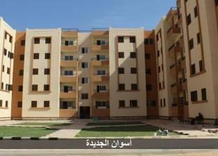 """""""المجتمعات العمرانية"""" تخصص أرض للخدمات في المدن الجديدة"""