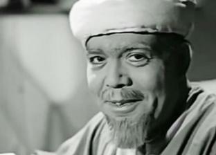 """123 عاما على ميلاد أشهر """"عثمان"""" في السينما المصرية.. محطات في حياة علي الكسار"""