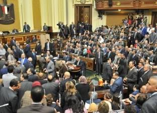"""وكيل """"حقوق الإنسان"""" بالبرلمان: هدفنا تحقيق مصالح المواطنين"""