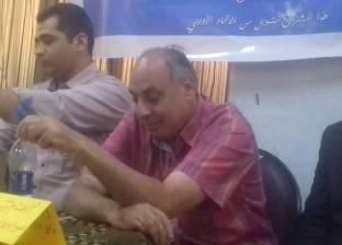 """تدشين مشروع """"مجتمع مدني مساهم"""" لخلق فرص عمل للشباب في المنيا"""