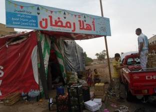 """رئيس مدينة نويبع: معرض """"أهلا رمضان"""" تحت رقابة تموينية محكمة"""