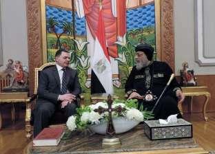 البابا يستقبل وزير الداخلية بالكاتدرائية