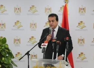 وزير التعليم العالي يفتتح أعمال تطوير مبنى الإدارة المركزية للوافدين