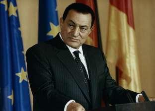 كيف كان ينظر محمد حسني مبارك إلى الأغنياء؟