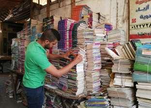 مفاجآت سوق الكتب الخارجية المستعملة: «الأسعار غليت والمناهج اتغيرت»