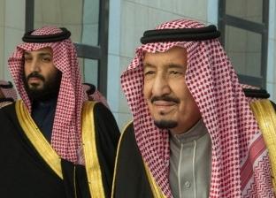 الملك سلمان لدول الـ20: نتعاون في قمة استثنائية ونوحد جهودنا ضد كورونا