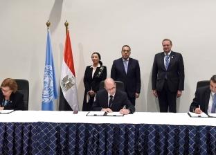 مصر تطلق مبادرتها لدمج اتفاقيات الأمم المتحدة فى مجال البيئة