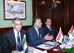 """""""عمومية الجسر العربي"""" تقر مشروع الموازنة التخطيطية للعام المالي 2018"""