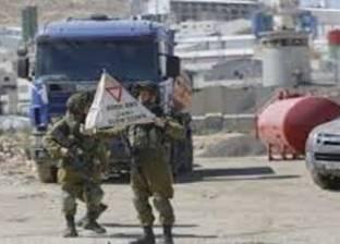 إسرائيل تغلق الضفة وغزة بذريعة رأس السنة العبرية